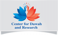 Center for Dawah and Research